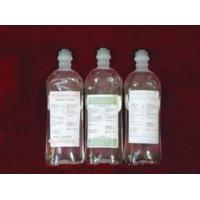 Wholesale 5% Dextrose Injection from china suppliers
