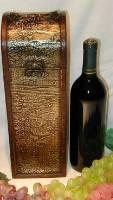 Wholesale Copper Grape Embossed Wood Wine Box from china suppliers