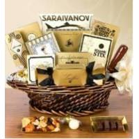 Wholesale Golden Celebration Gift Basket from china suppliers