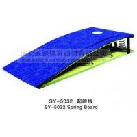 China Spring Board on sale