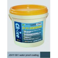 Wholesale JSHY-901 polymer cement water proof coating from china suppliers