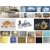 Buy cheap Bathroom Kitchen & Tiles from Wholesalers