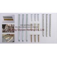 Wholesale Nails from china suppliers