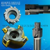 Wholesale indexable end mill from china suppliers