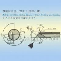 Wholesale Tools for process hole Name80-5 from china suppliers
