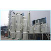 Wholesale Filling tower and revolvin... Filling tower and revolvin... from china suppliers