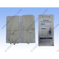 Buy cheap Surgical Glove from Wholesalers