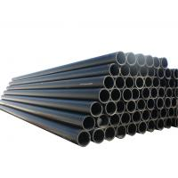 Wholesale Water Supply Pipe HDPE Water Supply Pipe from china suppliers