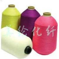 Wholesale Nylon stretch silk(Polyamide fibre stretch silk) from china suppliers