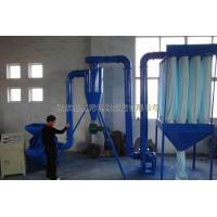 Buy cheap SMW-600 Model Plastic Pulverizer from Wholesalers