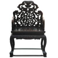 Buy cheap HN47 (Mahogany)Taishi Armchair from Wholesalers