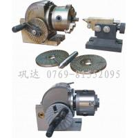 Wholesale BS semi-universal dividing head from china suppliers