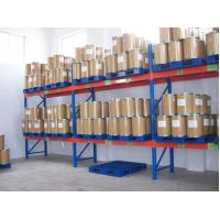 Wholesale Biological buffer PIPES from china suppliers