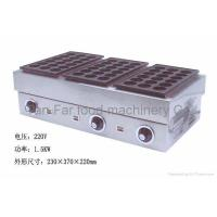 Buy cheap japanese style fish ball grill from wholesalers