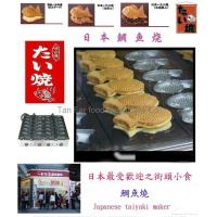 Buy cheap eletric Japanese taiyaki maker low cost earn high profits from wholesalers
