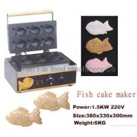 Buy cheap Japanese fish stuff cake maker from wholesalers