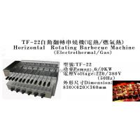 Buy cheap Auto BBQ machine from wholesalers