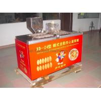 Buy cheap Korea Style Automatic Stuffing Cake Making Machine from wholesalers