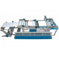 Buy cheap YJ1400 high-speed computers Cross Cutter from Wholesalers