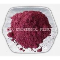 Solvent Red NO.49