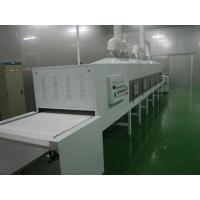 Buy cheap Microwave bags of food sterilization machine from Wholesalers