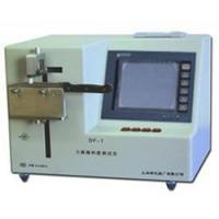 Wholesale page DF-1 Blade sharpness testing apparatus from china suppliers