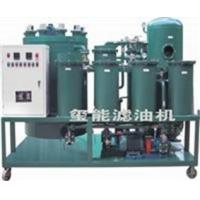 Wholesale TYA series lubricant oil reclamation plant from china suppliers