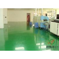 Buy cheap Anti-corrosion resin floor (including fiber cloth) from wholesalers