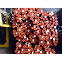 Wholesale Tube line non-slot pipe from china suppliers