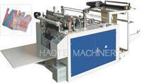 Wholesale Vest Bag Making Machine from china suppliers