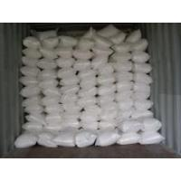 Wholesale Disodium Phosphate(DSP) from china suppliers