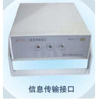 Wholesale KJ393-J Information Transmission Interface from china suppliers