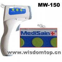 China IR Forehead Thermometer on sale
