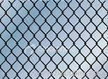 standard chain link fence
