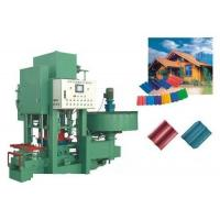 Wholesale Cement Color Tile Machine(128 High pressure Filtration Type) from china suppliers
