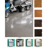Buy cheap Sealers and Coatings for Concrete from wholesalers