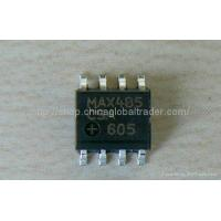 Wholesale Integrated Circuits from china suppliers
