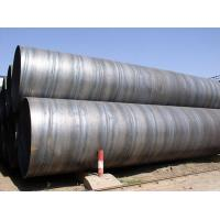 Wholesale Spiral Pipe from china suppliers
