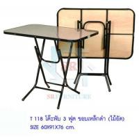 China Folding Table Folding tables for sale on sale