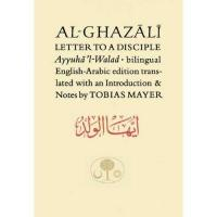 Buy cheap Al-Ghazali Letter to a Disciple from wholesalers