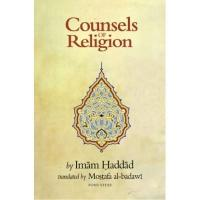 Buy cheap Counsels of Religion from wholesalers