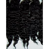 Wholesale Exquisite Premium ~ Black ~ 7-8 in. from china suppliers