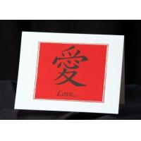 Buy cheap Love Chinese Symbol Cards from Wholesalers