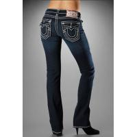 Wholesale Bootcut Jeans from china suppliers