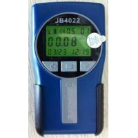Wholesale Nuclear Radiation Detector from china suppliers