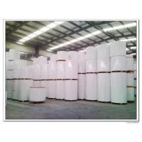 China Clay Coated Grey Back Duplex Board,Grey Clay Coated White Back Paperboard on sale