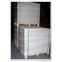 Wholesale 250-500gsm White Coated Duplex Board With White Back from china suppliers