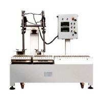 Buy cheap GJE01-50-D CNC automatic liquid filling machine weighing from Wholesalers