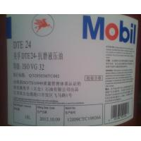 Wholesale Mobil lubricants series Mobil EAL 224H Mobil EAL 224H from china suppliers