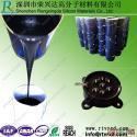 Wholesale Encapsulants and potting compound transparent condensation potting compound from china suppliers